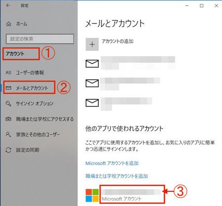 Microsoft_akaunto